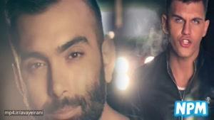 آهنگ عاشق شدم از مسعود صادقلو و محمد قطبی