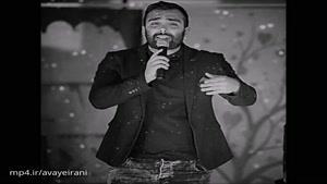 آهنگ یادگاری از مسعود صادقلو