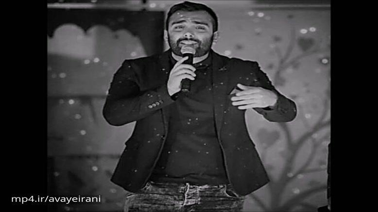 آهنگ آرامش از مسعود صادقلو