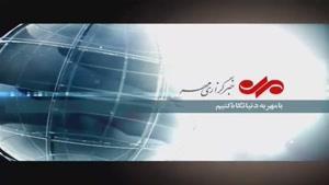 راهآهن تهران - همدان پروژهای که افتتاح شد اما قابل استفاده نیست