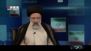 فیلم کامل اظهارات انتخاباتی ابراهیم رئیسی در گفتوگوی ویژه خبری شبکه دو سیما