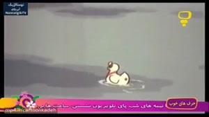 کارتون زبل خان - قسمت سوم