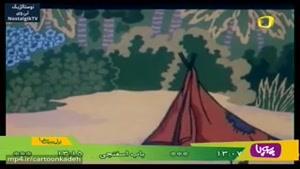کارتون زبل خان - قسمت هشتم