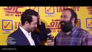 مصاحبه علی اوجی (شوهر نرگس محمدی ) با مصطفی زمانی درباره فیلم تیک آف