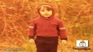 تصاویر دیده نشده ای از محمدرضا گلزار. از کودکی تا کنون