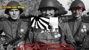 ۱۰تا از نکات جالب جنگ جهانی دوم