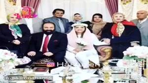 نرگس محمدی هم ازدواج کرد