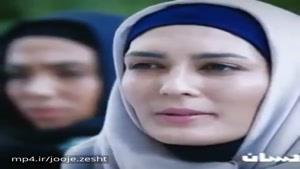حرف های خواهران منصوریان بعد از برنامه ماه عسل
