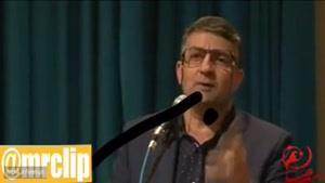 توصیف رییس جمهور روحانی به زبان طنز از حمید ماهی صفت