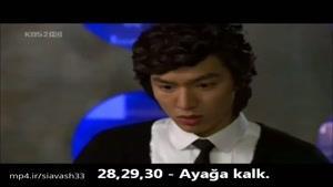پسران برتر از گل سریال قشنگ کره ای