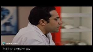 دانلود فیلم سینمایی آزمایشگاه
