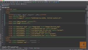 اموزش بهینه سازی موتورهای جست و جو -سئو(SEO) - قسمت۸