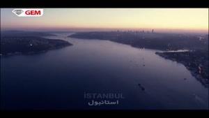دانلود سریال ترکی عشق و جزا با دوبله فارسی