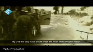 وظیفه ما در قبال فلسطین