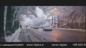 ایران وطنم