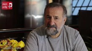 شوخی منشوری آقای بازیگر در برج میلاد قهقهه حاضران را به آسمان برد