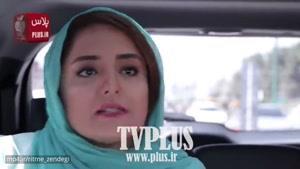 خواستگاری غیرمنتظره کُمدین سرشناس تلویزیون ایران از ستاره زن سریال ستایش