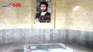 یونس رودباری؛ از نخستین شهدای نهضت امام خمینی (ره)
