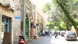 سقاخانهای به قدمت ۱۸۰ سال در قلب تهران