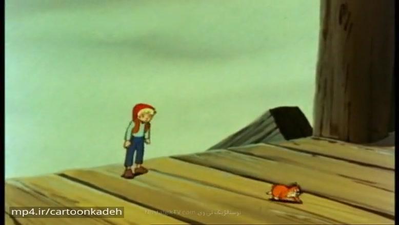 کارتون ماجراهای نیلز - قسمت سی و هشتم
