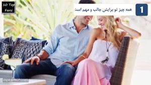 ۱۰تا از نشانه های مرد همیشه عاشق از نگاه زنان