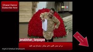 پرینت موبایل مهران مدیری
