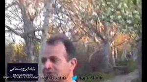 فیلم کوتاهی از آواز استاد فقید ایرج بسطامی در باغ یکی از دوستان