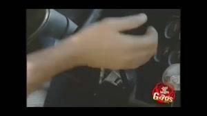 دوربین مخفی هل دادن ماشین