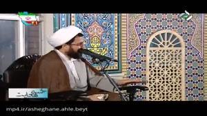 تاثیر دعا در زندگی انسانها - حجت الاسلام ماندگاری