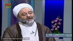 سمت خدا - حاج آقای فرحزاد - کسی که آلوده است