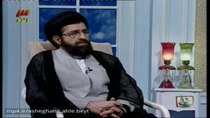 زدن همسر در قرآن : استاد حسيني قمي - سمت خدا