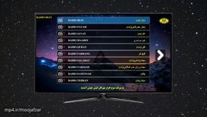 Vinak IPTV | آی پی تی وی ویناک محصول شرکت موج افزار