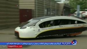خودرویی منحصربفرد که با انرژی خورشیدی کار می کند