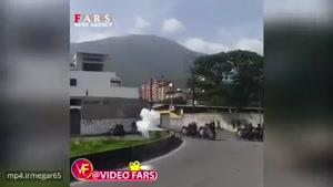 لحظه انفجار بمب در ونزوئلا
