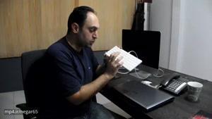 درباره باطری لپ تاپ