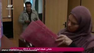 سریال ایرانی