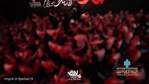حاج عبدالرضا هلالی(شور)-مگه میشه کربلارو دیدو گریه نکرد