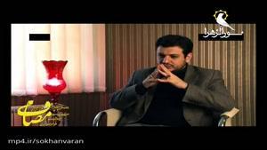 رائفی پور - آخرالزمان، مصاحبه با شبکه نصر - ۱۳۹۱