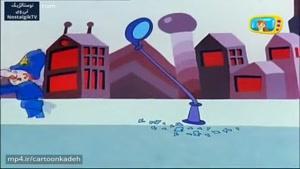 کارتون پروفسور بالتازار- قسمت یازدهم