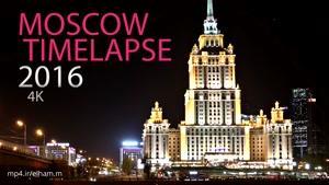 گذر زمان از مسکو ۴k