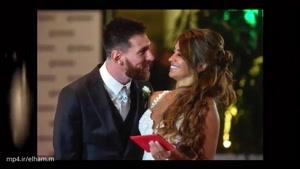 ازدواج عجیب مسی و دوست دخترش بعد از ۵ سال با دو فرزند