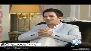 شوخی یوسف تیموری با قیافه بازیگرا در برنامه زنده