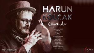 آهنگ ترکی Gir Kanıma با صدای Harun Kolçak (feat. İrem Derici)