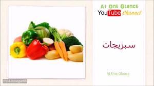 ۱۲ نوع غذای لاغری که باید در دست داشته باشید