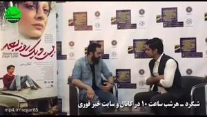 مهدی یراحی و گلایه از لغو کنسرتهای مجوزدار