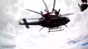 بهترین سقوط و پرش آزاد از هلیکوپتر!