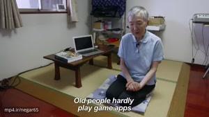 پیرترین برنامه نویس اپلیکیشن موبایل