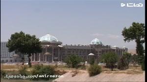 کشور تاجیکستان در کتاب گینس