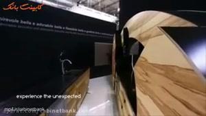 کابینت آشپزخانه منحنی