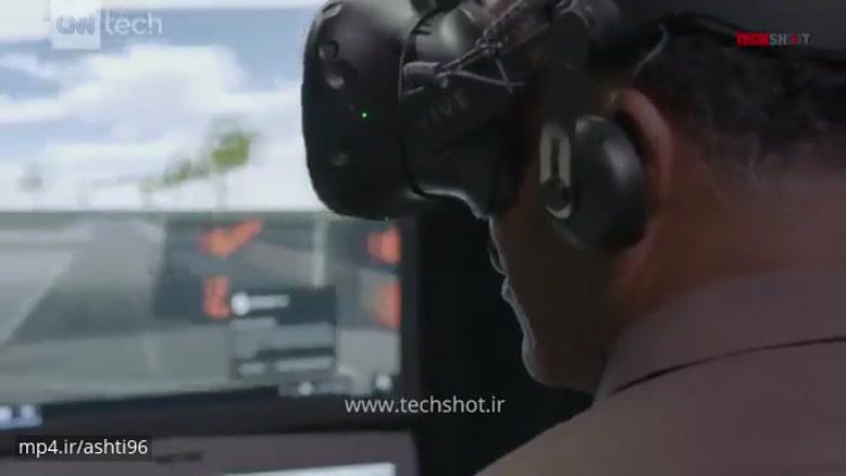 آشنایی با بکارگیری فناوری واقعیت مجازی در آموزش رانندگی
